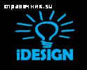 Веб Студия iDESIGN
